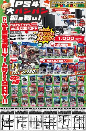 Sale201812072
